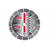 Алмазний отрезной диск METABO для абразивных материалов (628149000)